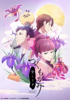 Tsukumogami Kashimasu - Anizm.TV
