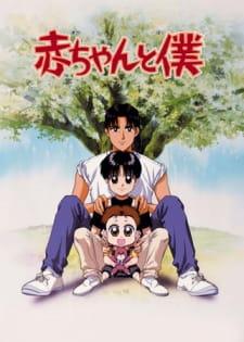 Aka-chan to Boku - Anizm.TV