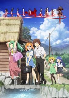Higurashi no Naku Koro ni (2020) - Anizm.TV