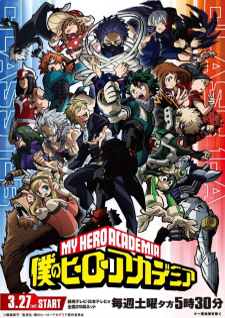 Boku no Hero Academia 5th Season - Anizm.TV