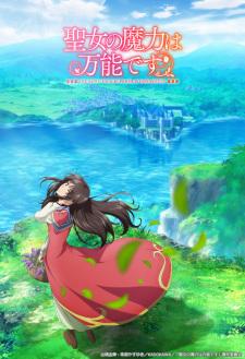 Seijo no Maryoku wa Bannou Desu - Anizm.TV