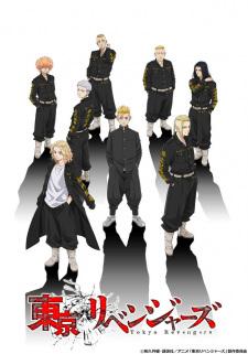 Tokyo Revengers - Anizm.TV