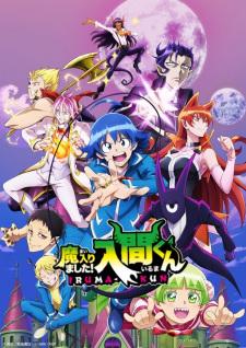 Mairimashita! Iruma-kun 2nd Season - Anizm.TV