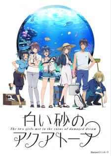 Shiroi Suna no Aquatope - Anizm.TV