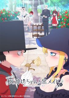 Shinigami Bocchan to Kuro Maid - Anizm.TV