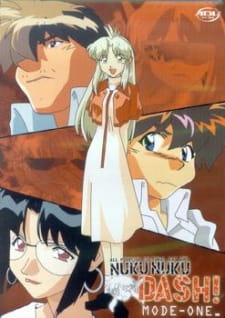 Bannou Bunka Neko-Musume DASH! - Anizm.TV
