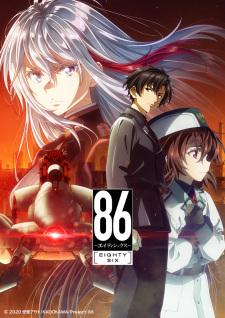 86 2nd Season - Anizm.TV
