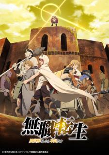 Mushoku Tensei: Isekai Ittara Honki Dasu 2nd Season - Anizm.TV