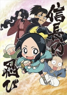 Nobunaga no Shinobi - Anizm.TV